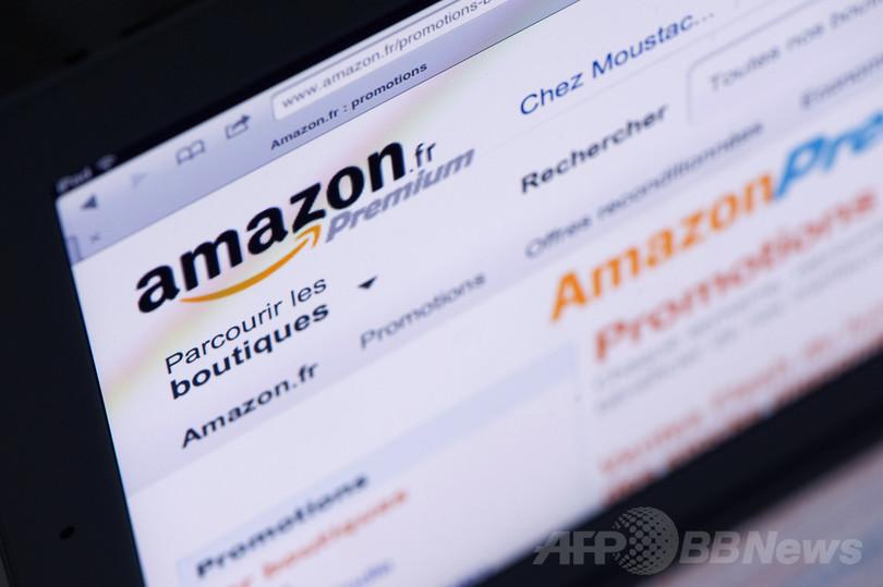 アマゾン、仏で書籍の「1円配送」開始 無料化禁止法に対抗