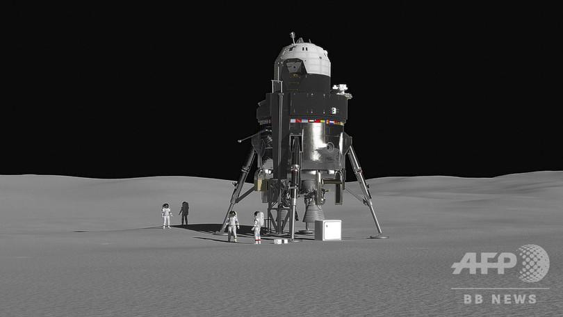 「月着陸船」構想を発表、米ロッキード・マーチン