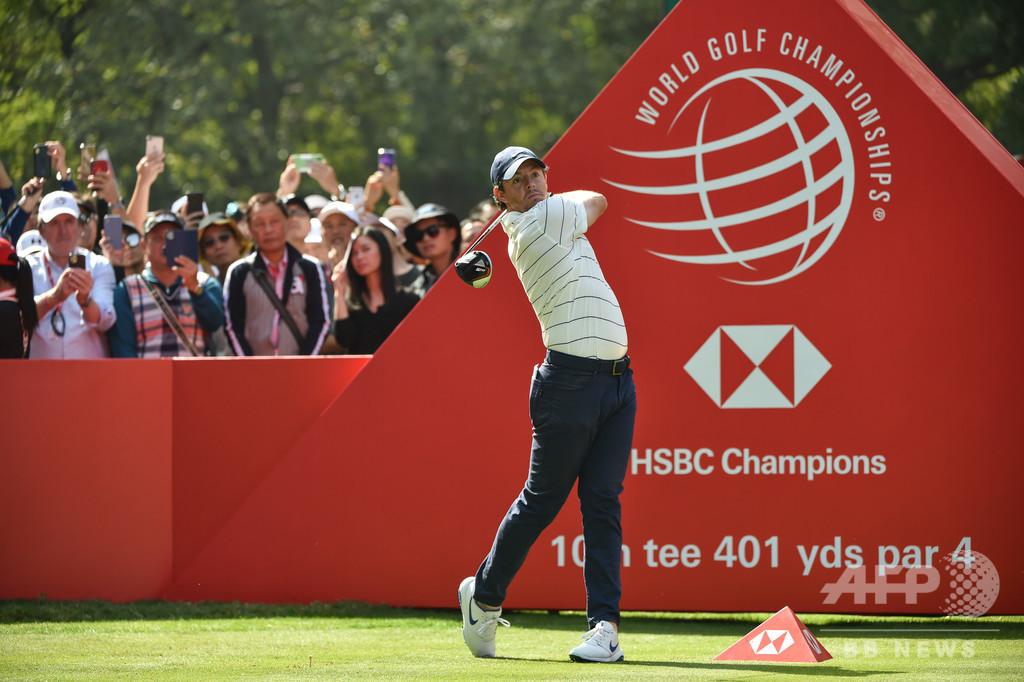 HSBCチャンピオンズが中止に、新型コロナの影響