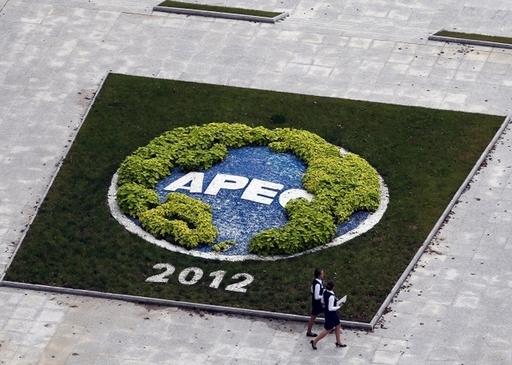 APEC閣僚会議、関税引き下げの環境製品54品目で合意