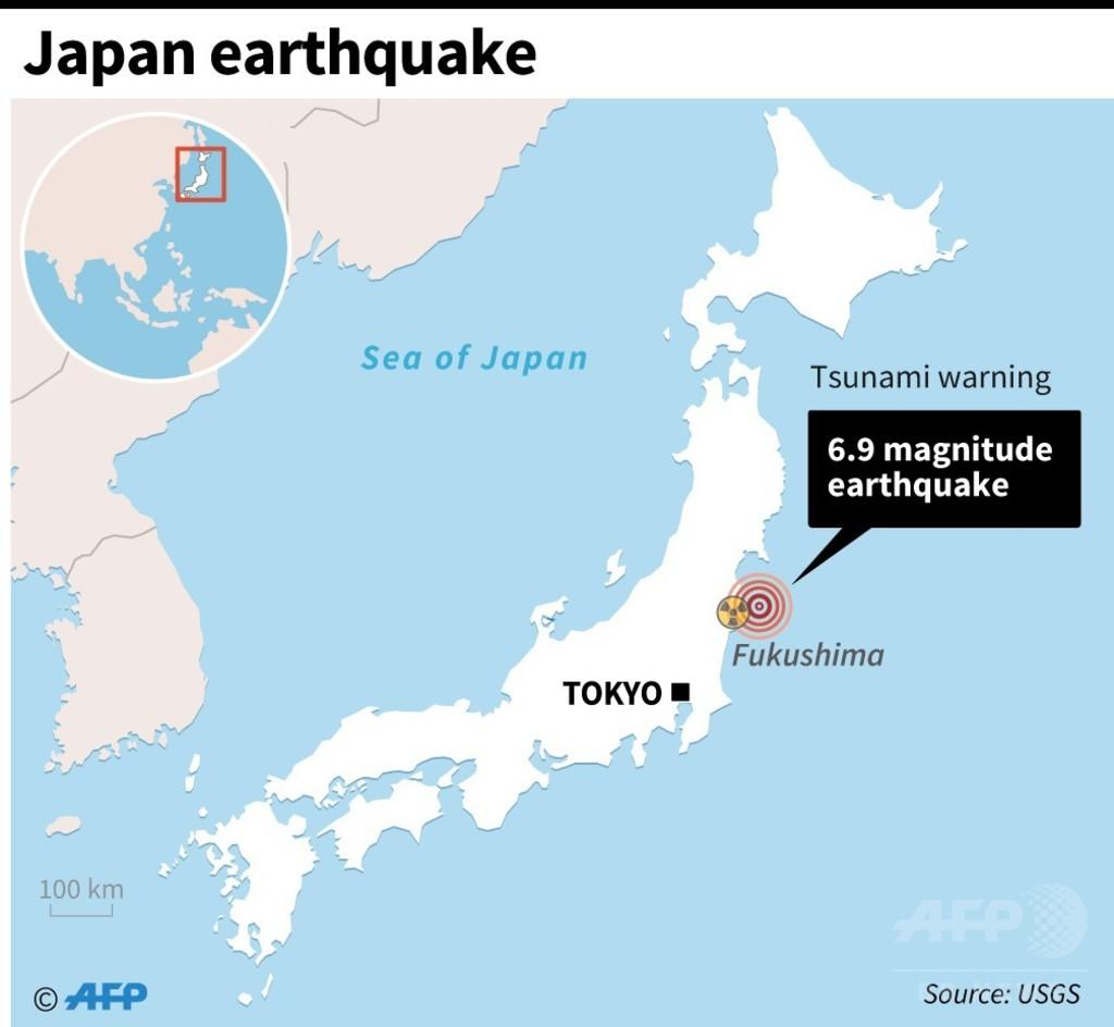 福島県沖でM7.4の地震、津波注意報を解除