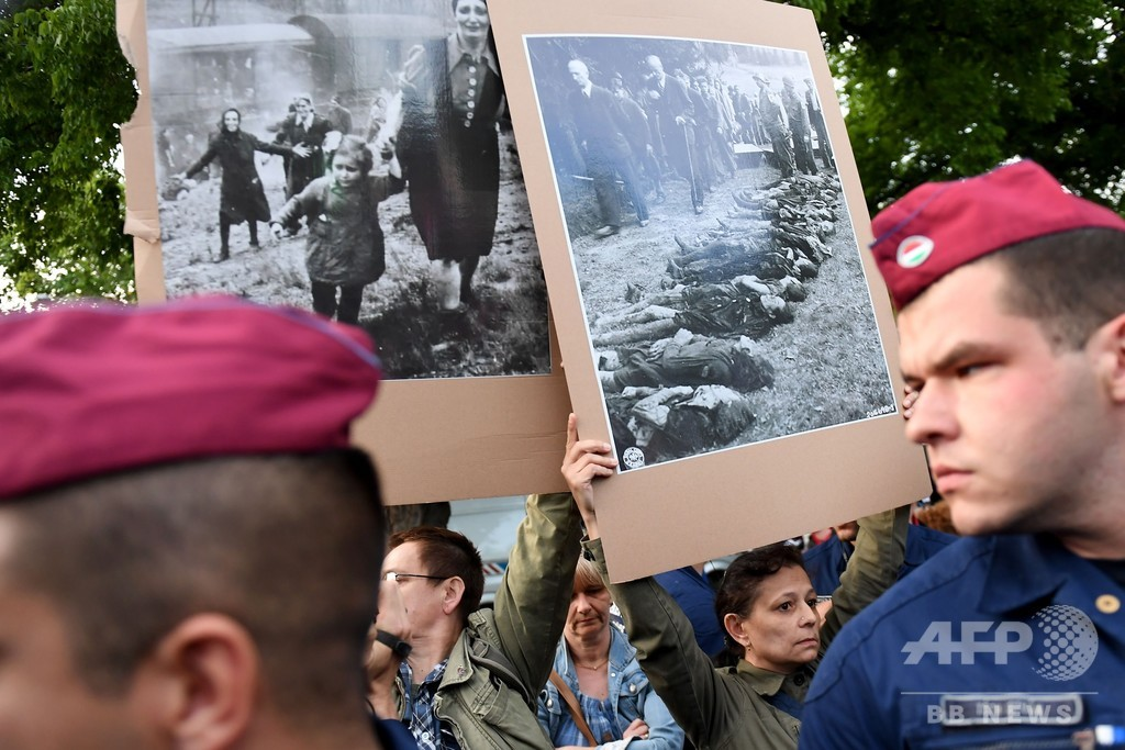 ハンガリー極右がデモ集会、ロマ人への暴力再燃に懸念