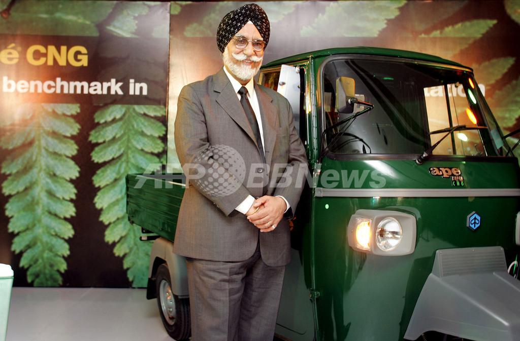 ピアジオ、新型3輪スクーター「Ape CNG」をインドで販売