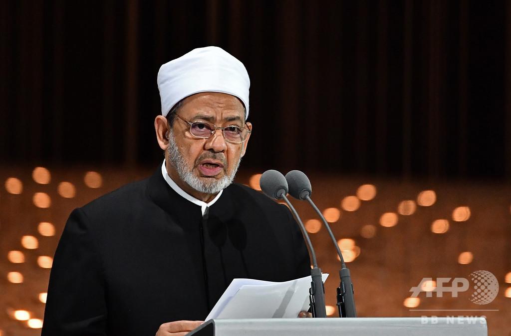 「一夫多妻は女性に不公平」 スンニ派最高権威機関の指導者が発言 エジプト