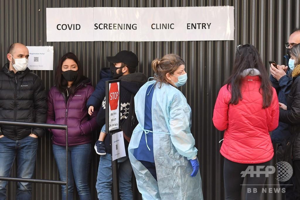 オーストラリア、1日のコロナ死者が過去最多 感染者数も高止まり