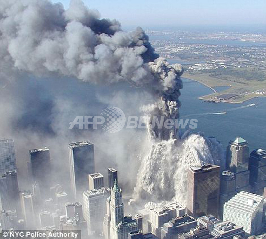 多発 世界 テロ 同時