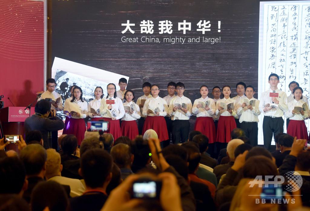 北京原人発見から90年、発掘担当の研究所が記念イベント 中国 写真1枚 ...