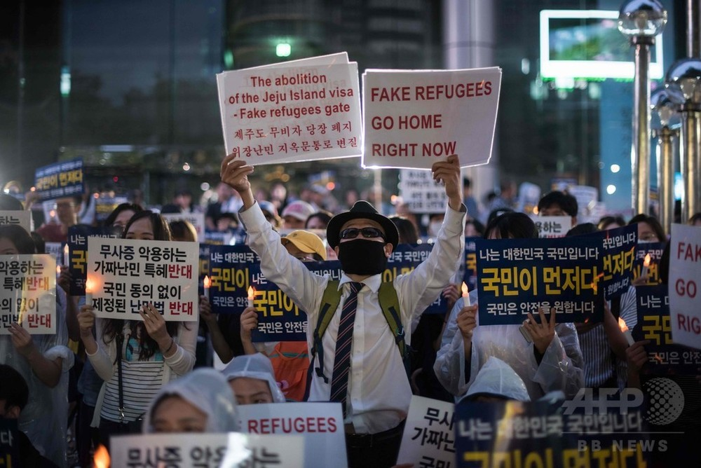 イエメン難民流入に反発する韓国世論
