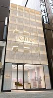 「クロエ」銀座路面店オープン、パーソナライゼーションサービスも開始