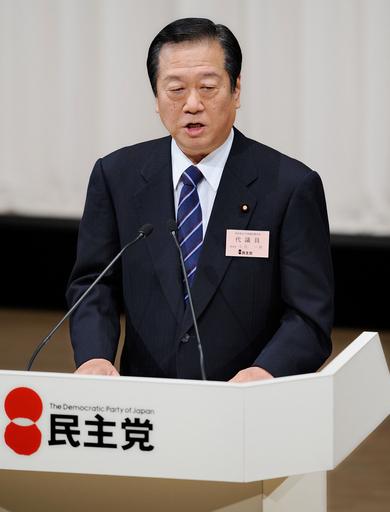 小沢幹事長、党大会で続投表明