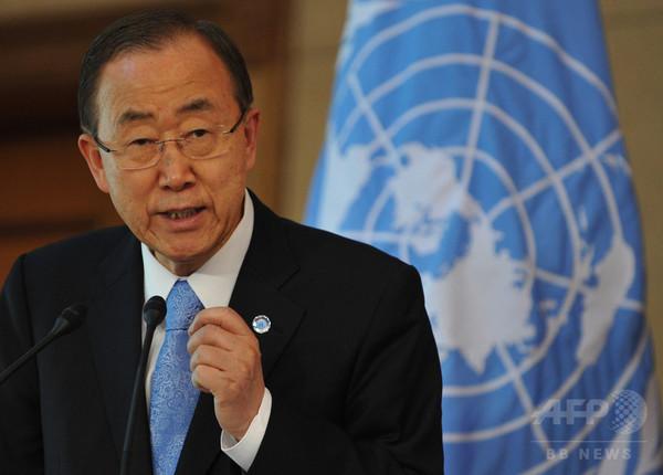国連PKO要員、中央アフリカで少女暴行か 潘総長、責任者を更迭