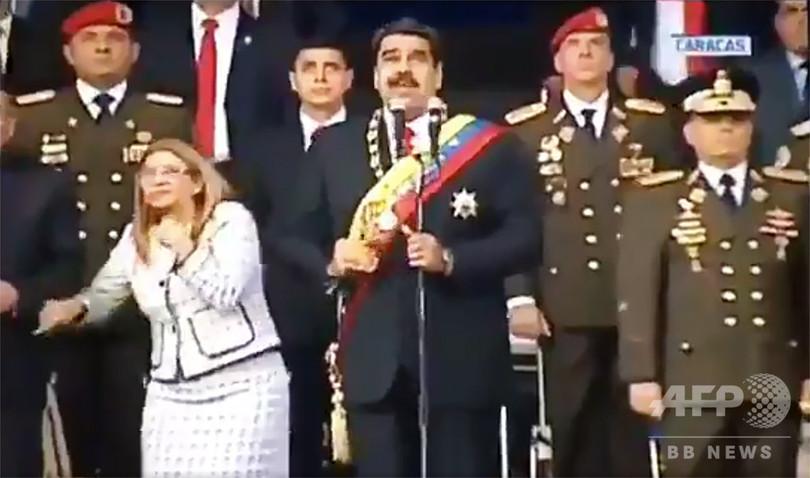 ベネズエラ大統領を暗殺未遂、演説中にドローン爆発 謎の反体制派が犯行声明