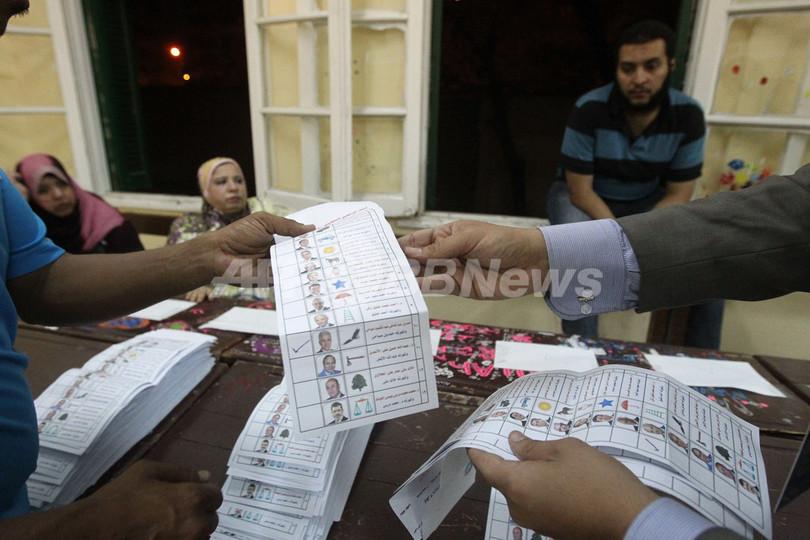 ムバラク政権崩壊後初のエジプト大統領選、開票進む