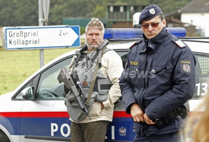 密猟者が警官ら4人射殺、自宅に火を付け死亡 オーストリア