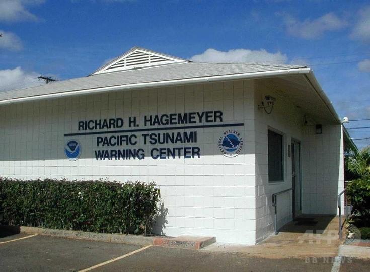 パプアニューギニア沖地震、津波...