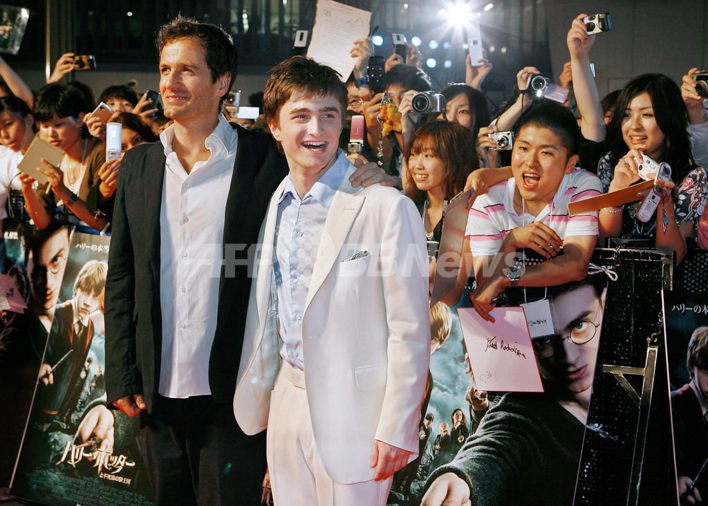 ハリポタ映画最新作『ハリー・ポッターと不死鳥の騎士団』、東京でワールドプレミア