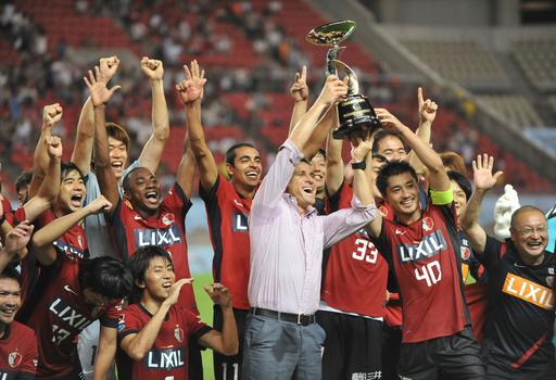 鹿島アントラーズがPK戦制し優勝、スルガ銀行チャンピオンシップ