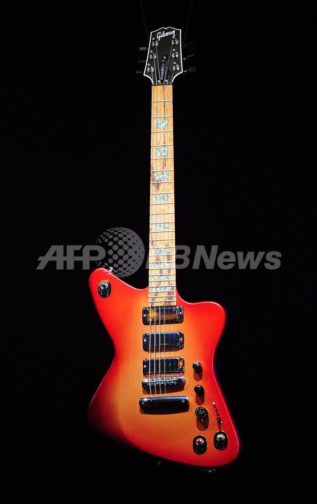 ギブソン、「革命的」な新ギターを発表