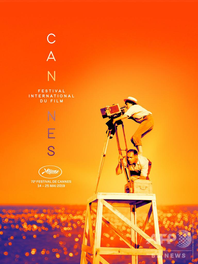 先月死去の仏映画監督A・ヴァルダ氏、カンヌ国際映画祭のポスターに