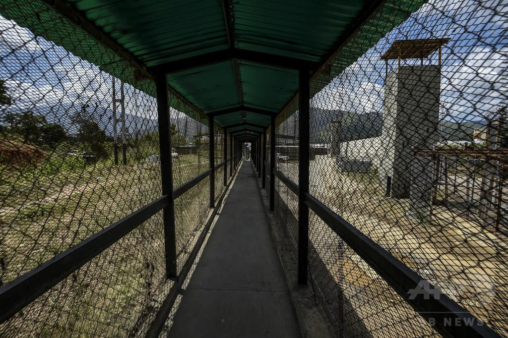 ベネズエラの刑務所で暴動、37人死亡 「最悪規模」