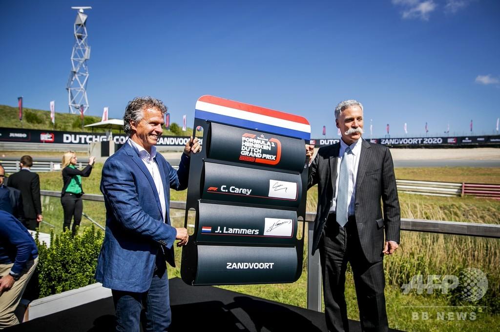 F1オランダGPが35年ぶり復活、「象徴」ザントフォールトで来季から