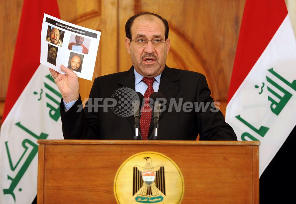 イラク、アルカイダ幹部2人を殺害 同組織に打撃