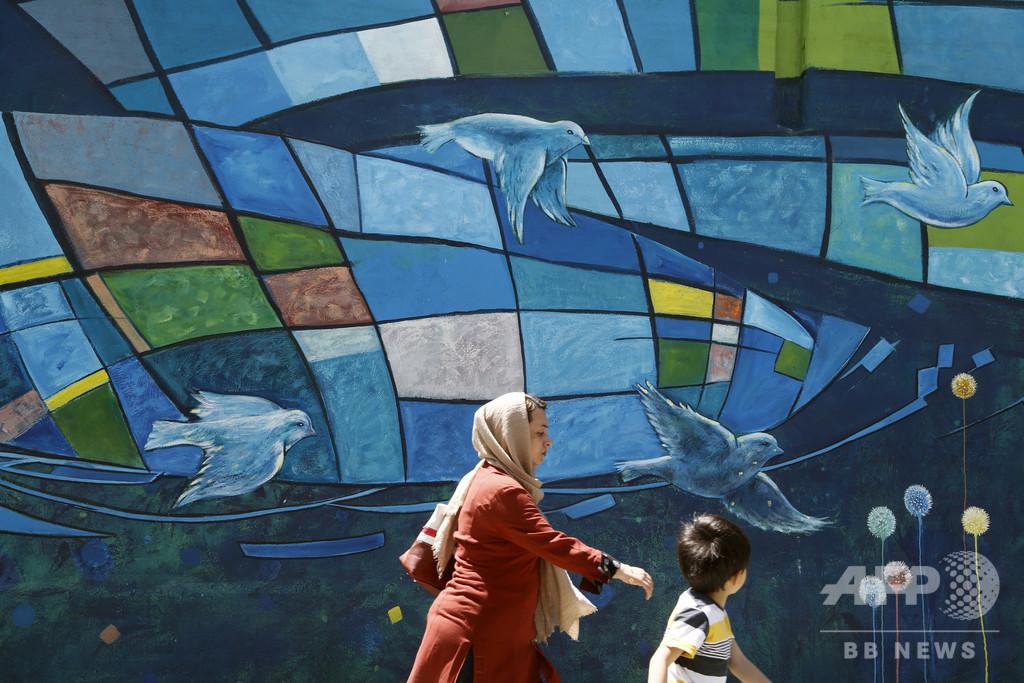 外国人と結婚したイラン人女性、子どもに国籍継がせることが可能に