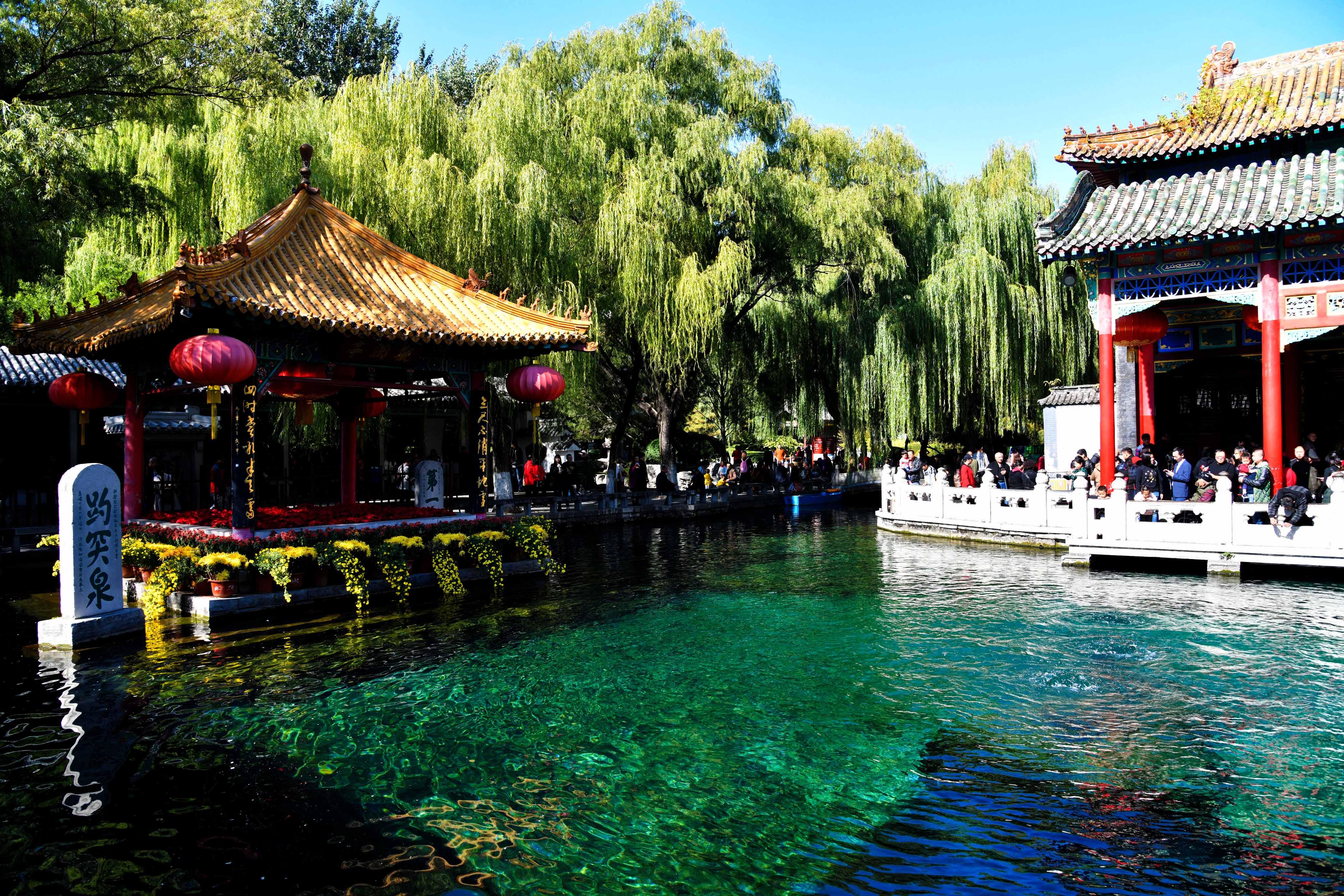 「泉の年齢」を初測定 中国・山東省