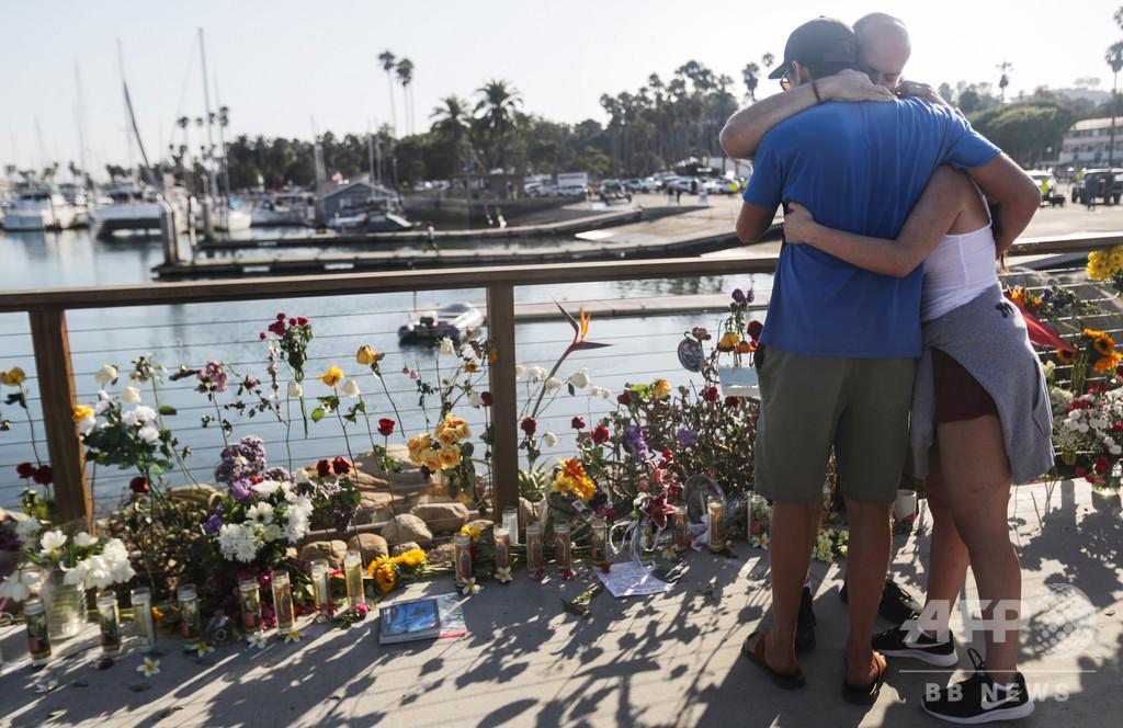 米ダイビング船炎上、34人の死亡断定 救助打ち切り