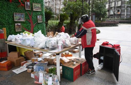 感染拡大予防に貢献するビッグデータ 中国