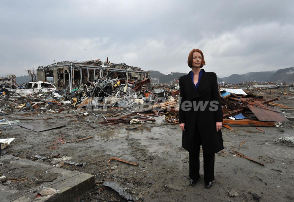 ギラード豪首相、被災地の南三陸町を訪問