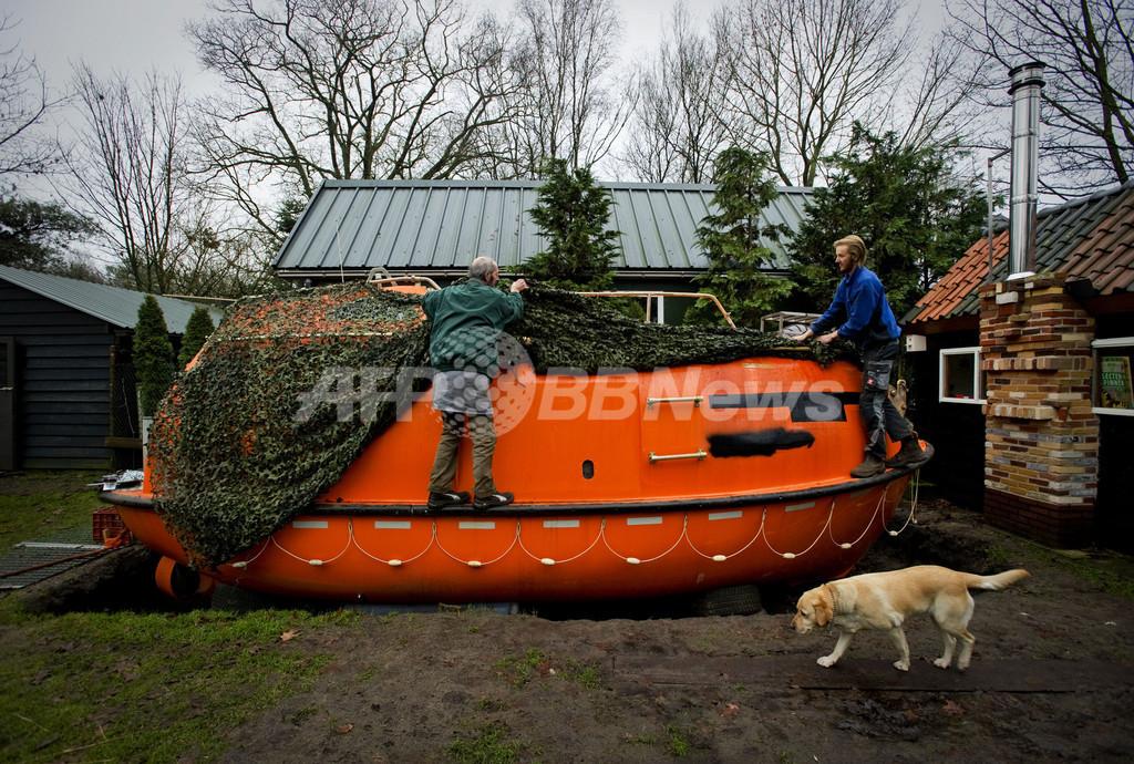 「世界終末の日」に備えた現代版「ノアの箱舟」、オランダ