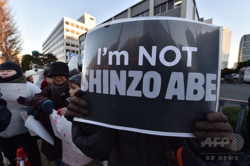 「イスラム国」邦人人質事件、平和国家日本の試練に