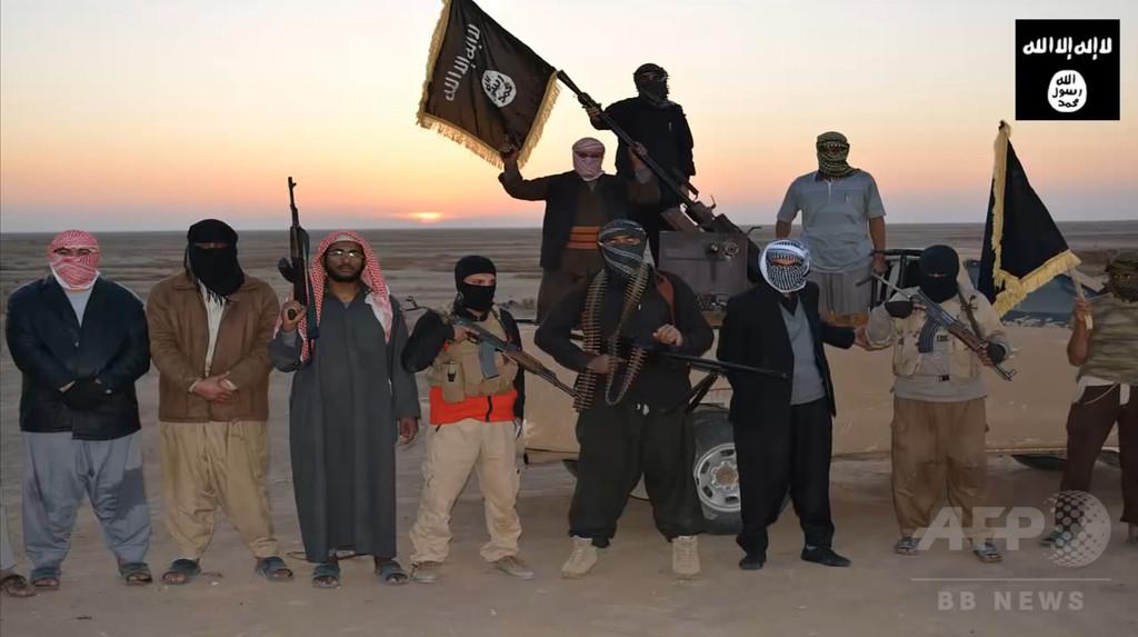 IS、「スパイ」16人を水責めや爆破で殺害 動画公開