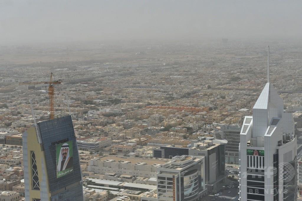 サウジ、首都上空でミサイル2基を迎撃 フーシ派が犯行声明