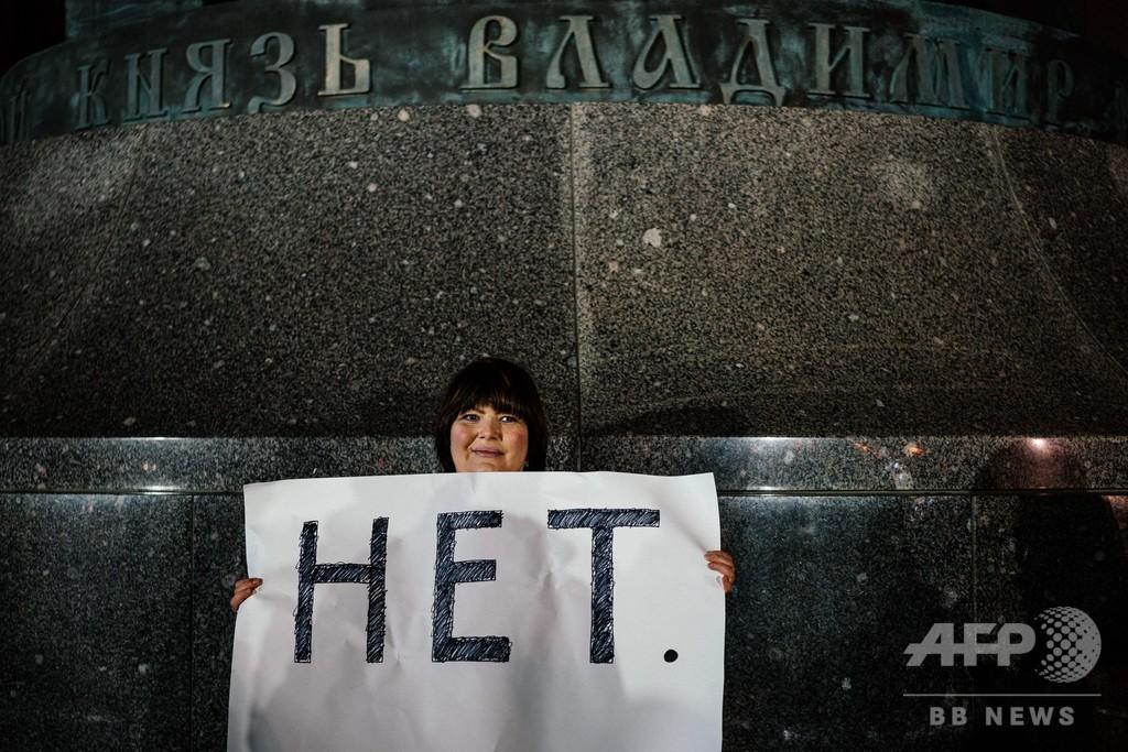 プーチン氏、新型コロナなど理由に改憲案承認