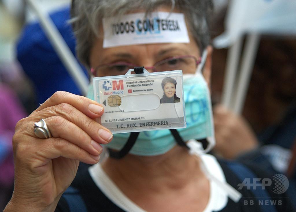 エボラ感染のスペイン人看護師が治癒、病院発表