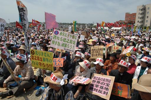 徳之島で基地移設反対集会、約1万5000人が参加