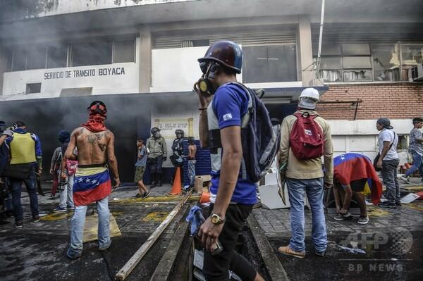ベネズエラ制憲議会選、大統領が勝利宣言 衝突の死者10人に
