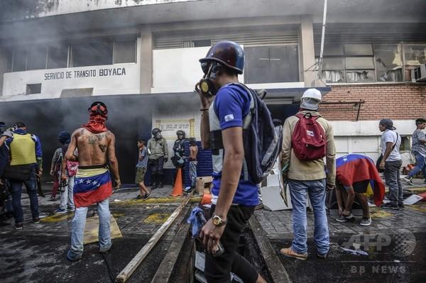 破局に向かうベネズエラ:国際社会はどう対処すべきか