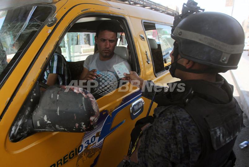 イラク刑務所襲撃、アルカイダ系組織が犯行声明