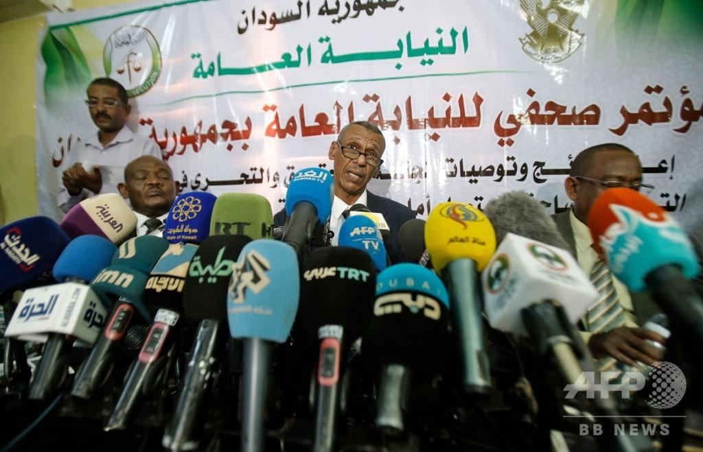 流血の座り込みデモ強制排除に準軍事組織が関与、スーダン調査結果