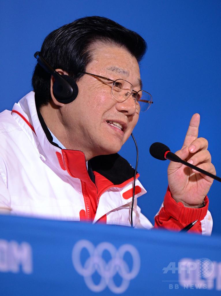 2018年平昌冬季五輪の組織委会長が辞任
