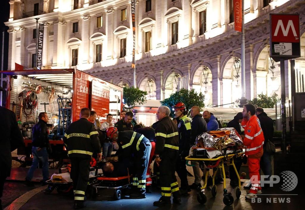 伊首都でエスカレーター事故 ロシア人サッカーファンのジャンプ原因か