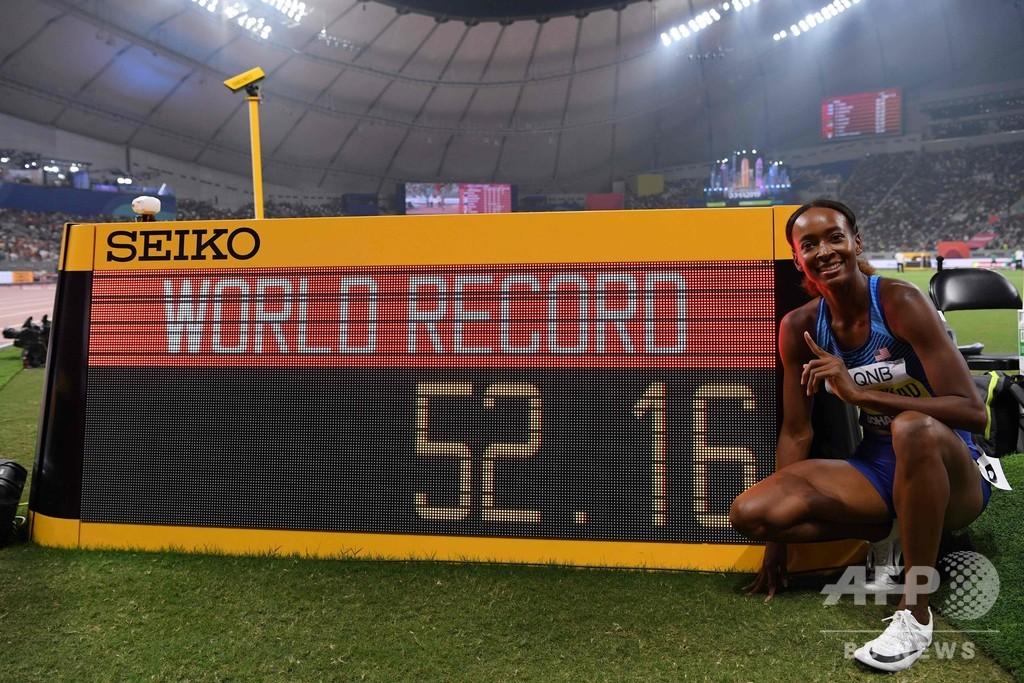 ムハマンドが世界新で女子400mH優勝、男子高跳びは地元選手が金 世界陸上