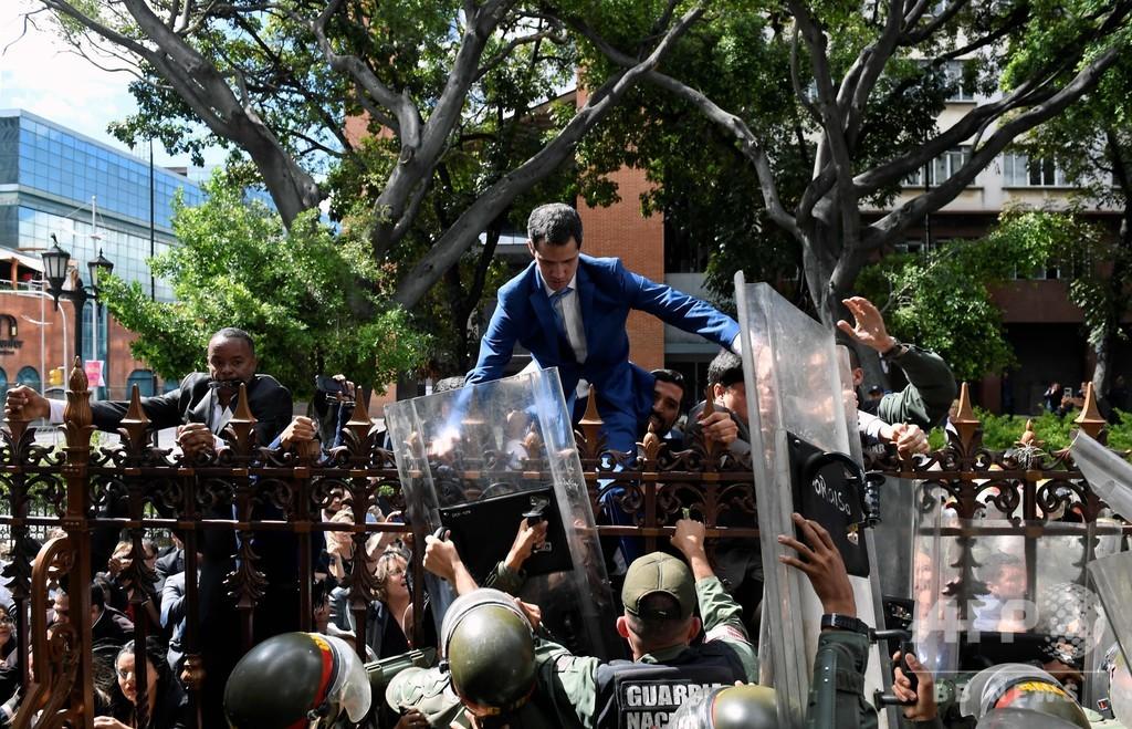 ベネズエラ野党グアイド氏と与党パラ氏、共に国会議長選出を宣言