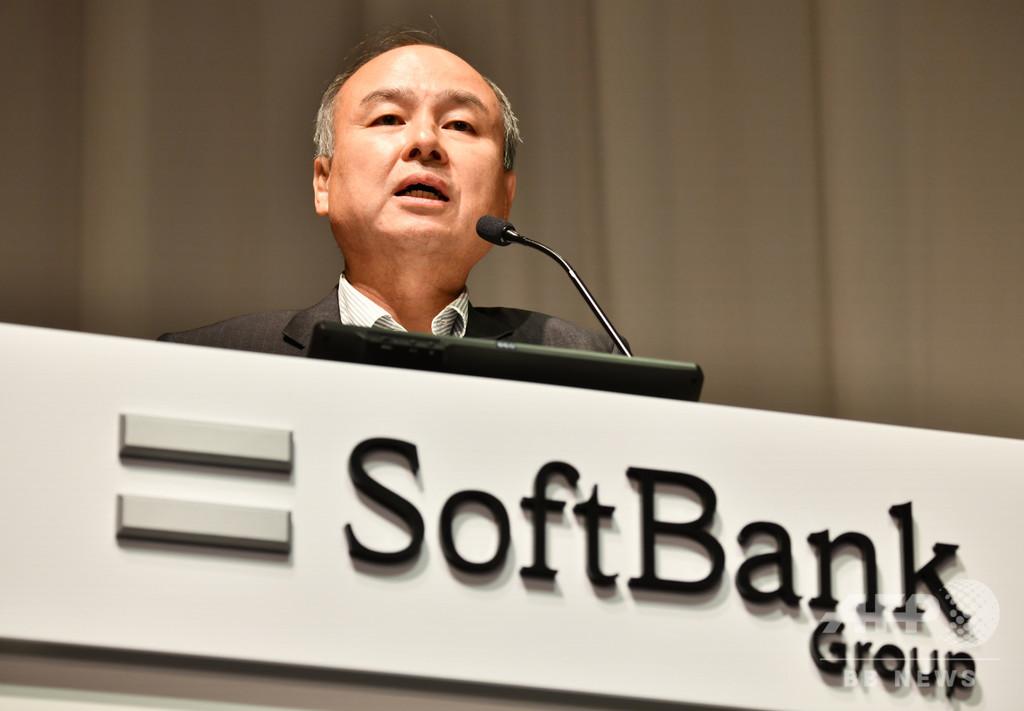ソフトバンクの7~9月期決算、7044億円の営業赤字 米投資先の経営悪化で