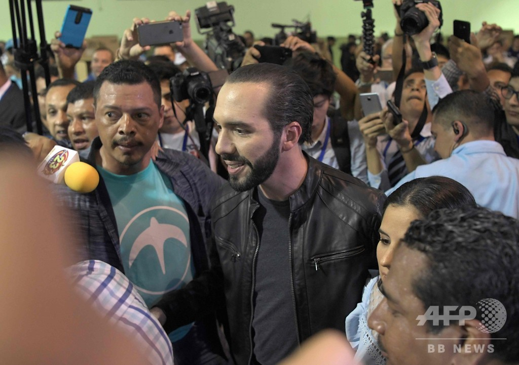 エルサルバドル大統領選、37歳の前首都市長が勝利宣言