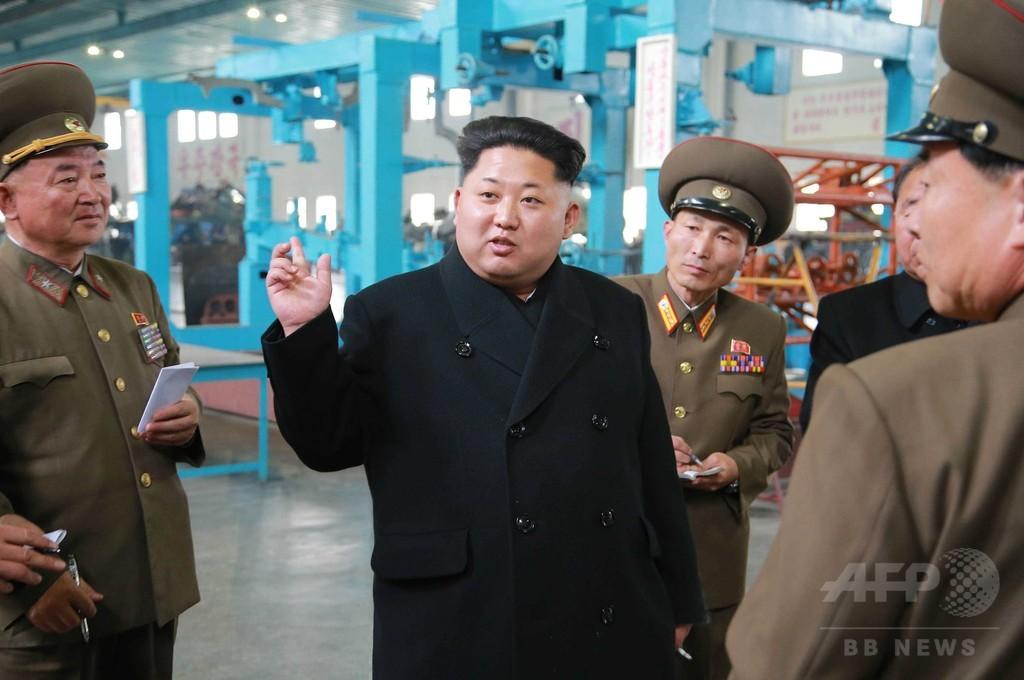 北朝鮮、拉致問題を「国際化している」と日本を非難