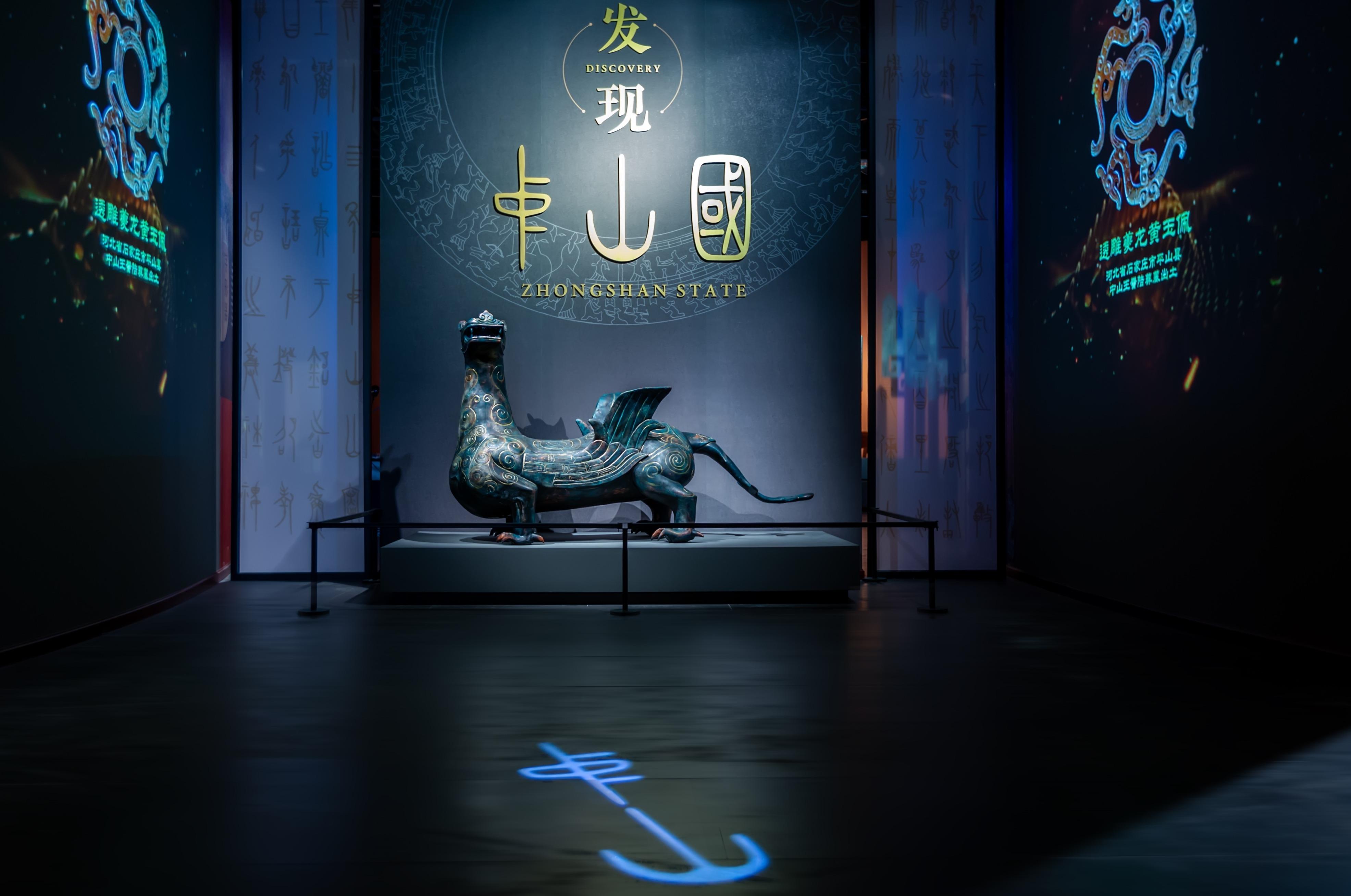 「戦国七雄」に次ぐ8番目の勢力「中山国」、特別展が成都市で開催
